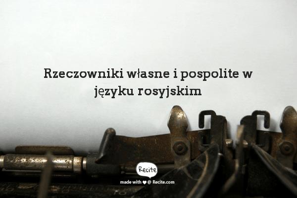 rzeczowniki pospolite