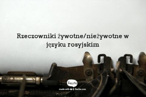 Rzeczowniki żywotne/nieżywotne w języku rosyjskim