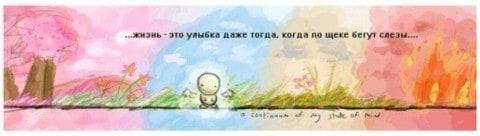 Aforyzmy po rosyjsku - niebanalnie, artystycznie cz.1