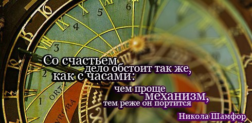 cytaty po rosyjsku