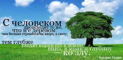 Cytaty i aforyzmy po rosyjsku - artystycznie cz.3