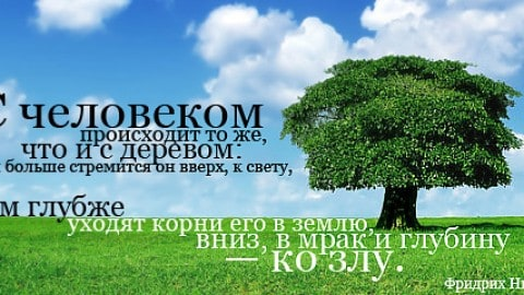 Cytaty i aforyzmy po rosyjsku – artystycznie cz.3