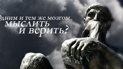 Rosyjski – cytaty i aforyzmy niebanalnie cz. 4