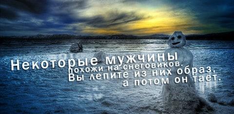 Rosyjski przez Internet – aforyzmy po rosyjsku cz. XIII