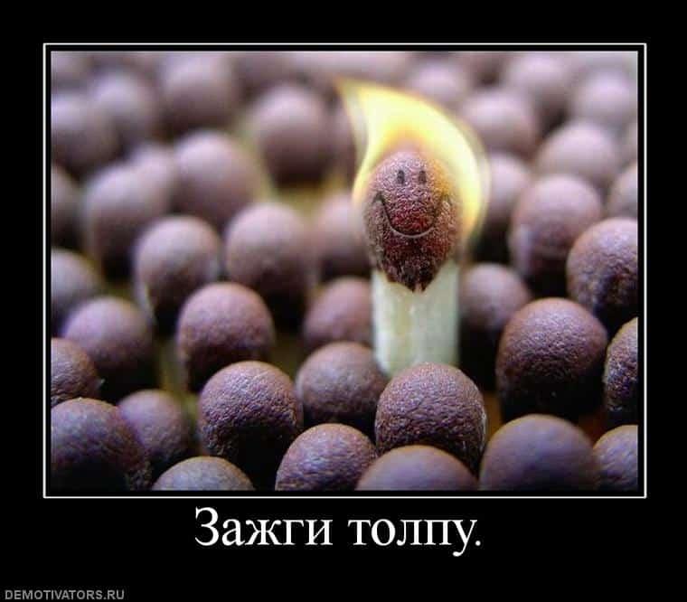 zazhgi-tolpu