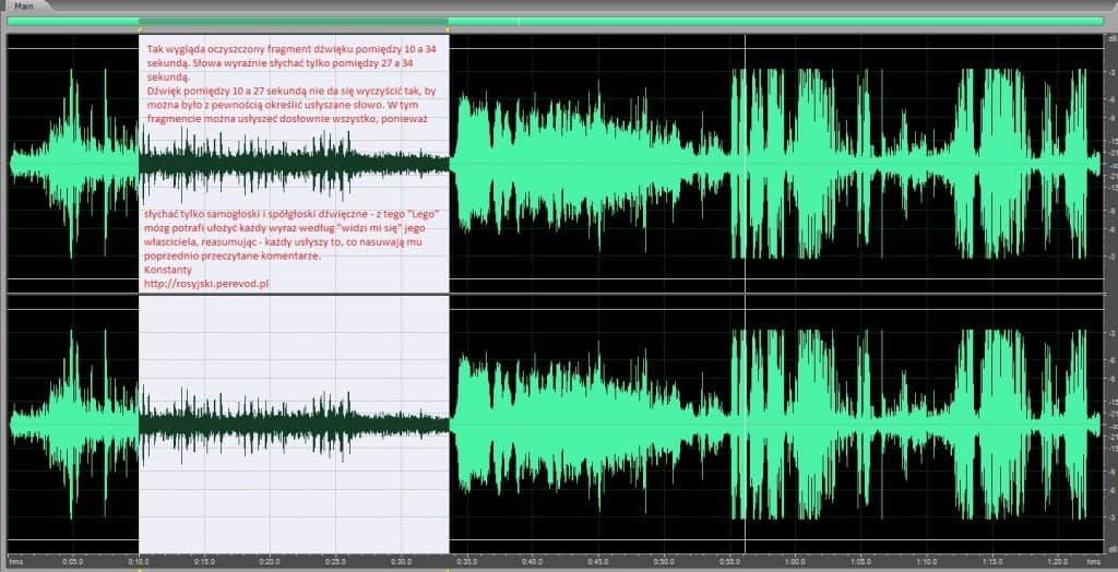 audio oczyszczone