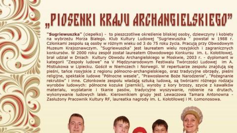 """Koncert zespołu """"Sugriewuszka"""" (Archangielsk) w RCNK w Gdansku"""