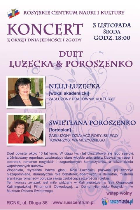 03.11.2010r. RCNiK w Gdansku zaprasza na koncert