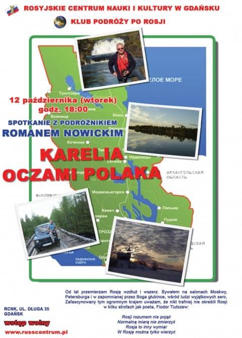 """""""Karelia oczami polaka"""" spotkanie w RCNK w Gdansku zaprasza – 12.10.2010"""