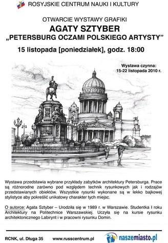 Rosyjski: Dni St. Petersburga w Gdańsku
