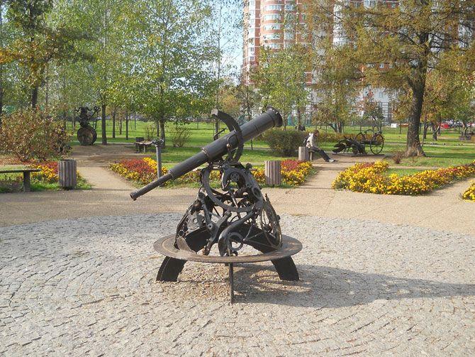 Znaki zodiaku - park w Moskwie 24 zdjęcia, opis po polsku.
