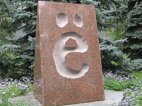 """Słownik rosyjskich imion męskich oraz żeńskich z literą """"Ё"""""""