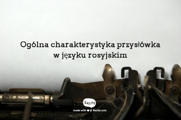 Przysłówki w języku rosyjskim