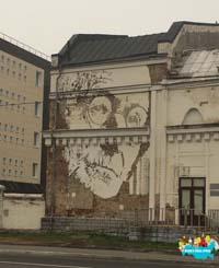 Sztuka uliczna w Moskwie Nauka języka rosyjskiego online