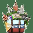 Język rosyjski dla Polaków