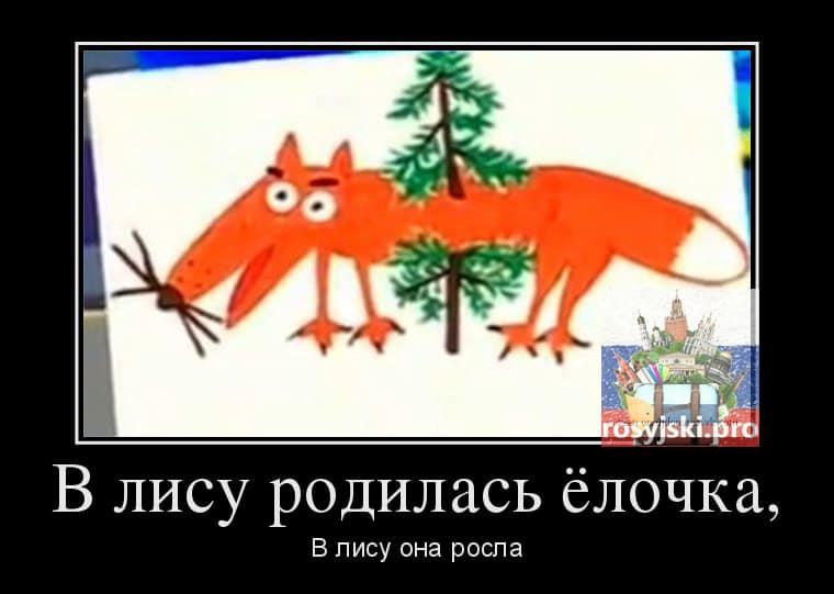 kurs języka rosyjskiego