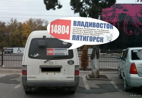 busiki kurs języka rosyjskiego online