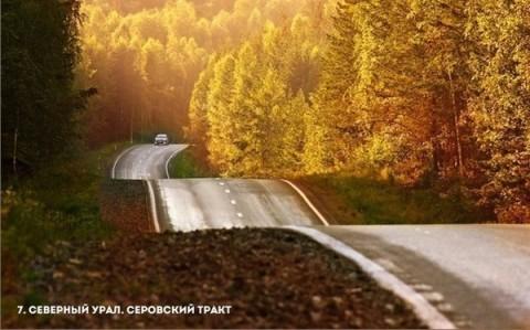 10 najładniejszych dróg w Rosji