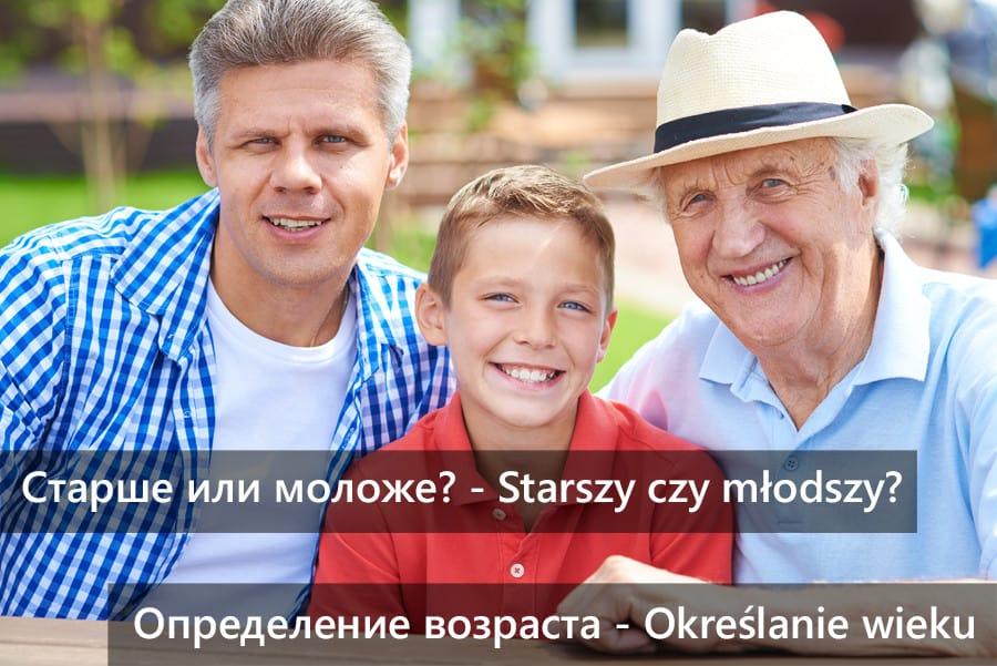 Ile masz lat po rosyjsku