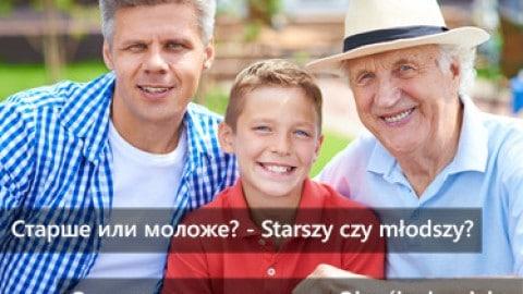 Określanie wieku po rosyjsku