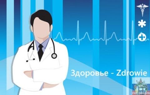 Zdrowie po rosyjsku