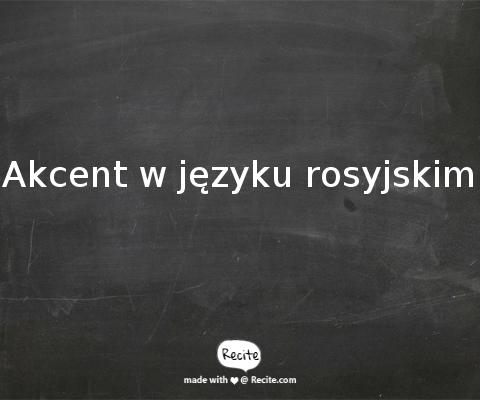 Akcent w języku rosyjskim