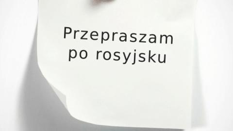 Przepraszam po rosyjsku