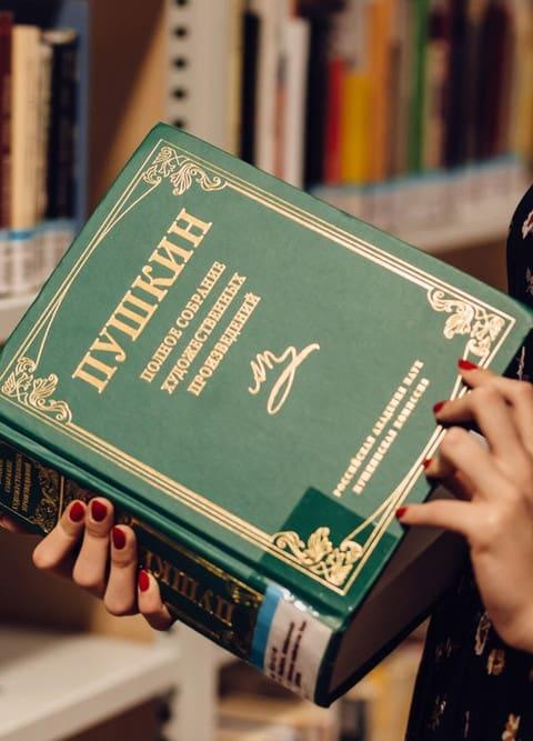 Nauka języka rosyjskiego dla początkujących