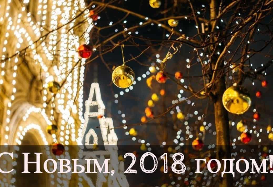 wesołych świąt po rosyjsku