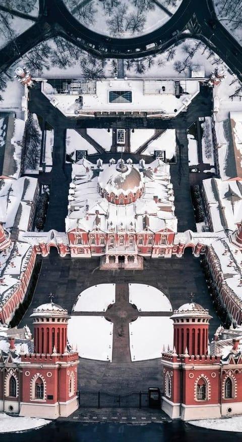 Pietrowski Pałac Podróżniczy
