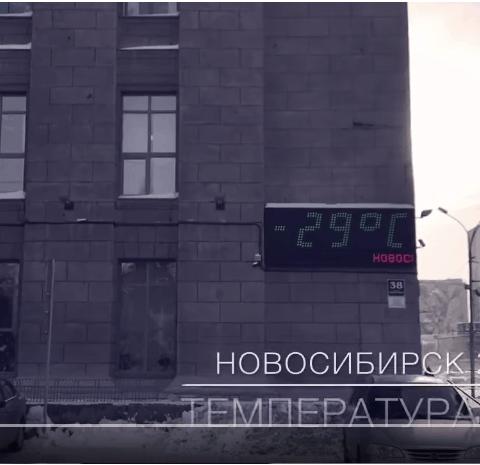 tańce Rosja