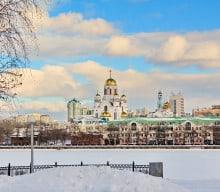 Wygraj wyjazd do Rosji!