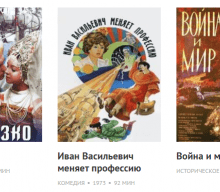 Klasyka rosyjskiego kina online