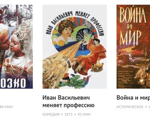 klasyka rosyjskiego kina