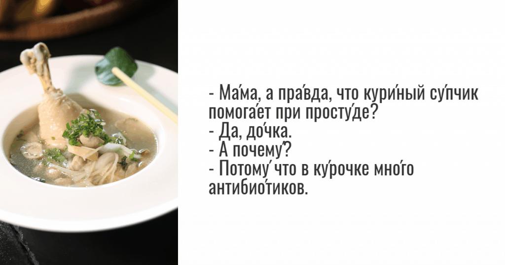 żarty po rosyjsku