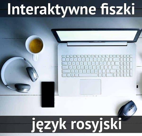 Interaktywne fiszki język rosyjski